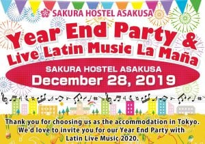 YEAR END Party & LIVE LATIN MUSIC by La Maña @ SAKURA HOSTEL ASAKUSA | Taito City | Tōkyō-to | Japan