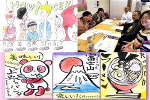 "Let's draw Japan through ""ETEGAMI"" in HATAGAYA @ Sakura Hotel Hatagaya 