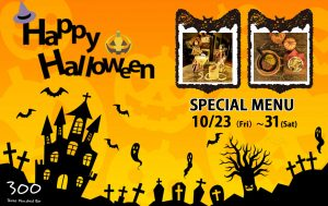 Halloween Special menu & party! @ GINZA300BAR